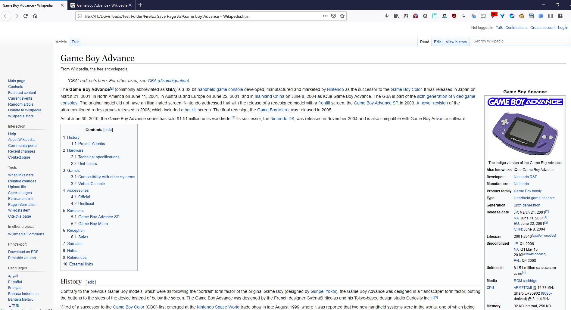 La página de guardado de Firefox es normal